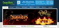 Royale9designs a website and graphic design company based in kolhapur